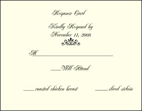free wedding acceptance card template wedding invitation wording wedding invitation wording