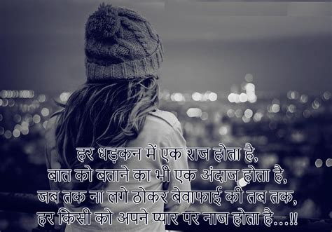 new love sms sayri and love photos very heart touching sad love images wallpaper sportstle