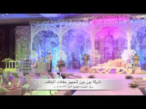 Wedding Album Design Dubai by Royal Garden