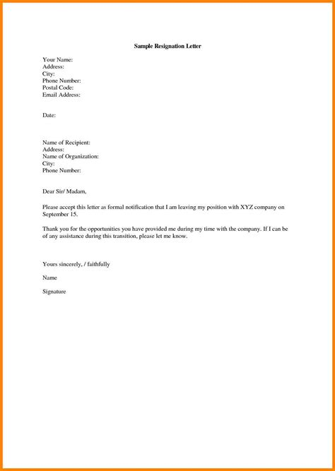 Resignation Letter In Simple 11 Simple Resignation Letter Format In Word Hvac Resumed