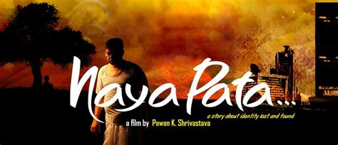 bookmyshow quest naya pata review rating trailer latest bhojpuri movie