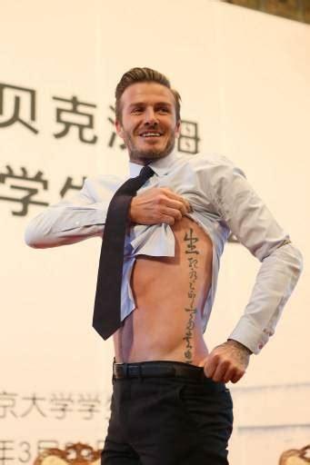 beckham tattoo writing foto il nuovo tatuaggio di david beckham in cinese quot la