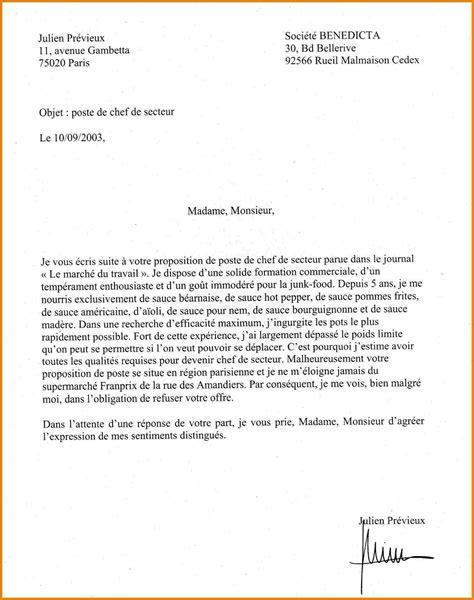 Lettre De Motivation De La Marine Nationale lettre de motivation pour l arm 233 e lettre de motivation 2018