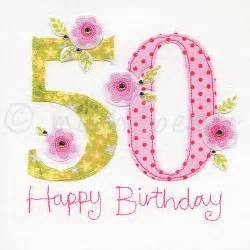 50th birthday cards uk 50th birthday cards 50th greeting cards fiftieth