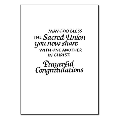 Congrats Text Gift Card - on your wedding day wedding congratulations card