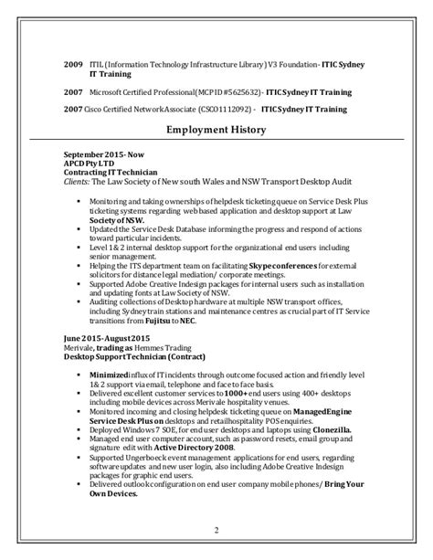 resume desktop support 2016