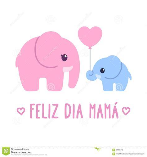 imagenes del dia delas madres kawaii feliz dia mama ilustraci 243 n del vector ilustraci 243 n de