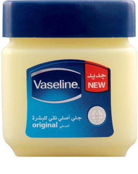 Vaseline Saudi buy vaseline petrolium jelly original 60ml ksa souq