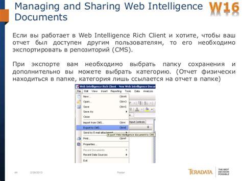 sap tutorial web intelligence sap businessobjects web intelligence training