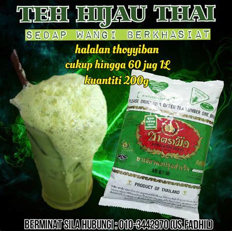 Teh Hijau Di Malaysia teh hijau thailand halal dan murah di malaysia promosi