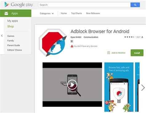 adblock android chrome adblock for android chrome browser 28 images android ad blocker how to block ads on android