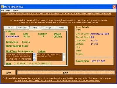 gujarati kundli software free download full version 2013 hindi kundli software free download 2013