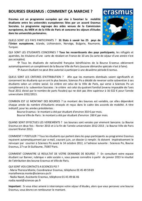 Lettre De Motivation De Bourse D étude Exploitation Texte A Bourses Erasmus A1