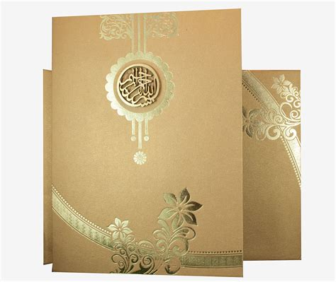 Wedding Card Design For Muslim by Muslim Wedding Card In Golden With Floral Design Allah
