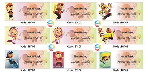 Stiker Yss 2 Pcs Besar Dan Kecil jual boboiboy large sticker label nama r k shop oriflame