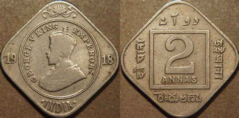 anémone cing the coinindia coin galleries british india imperial coinage
