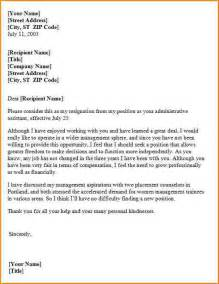 Business Letter Sample Tagalog application letter for scholarship tagalog resignation letter