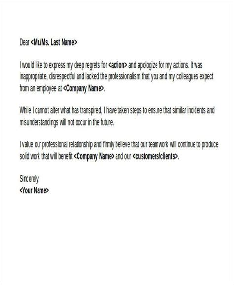 Apology Letter Professional Sles professional apology letter yun56 co