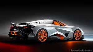 One Lamborghini Lamborghini Egoista A One Seat Car Driveinside
