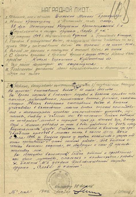 Letter Translation translation needed letter