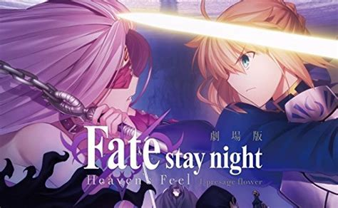 cgv heaven s feel jadwal tayang fate stay night heavens feel di indonesia