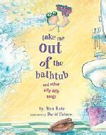take me out of the bathtub writingfix music inspired lesson on ideas using weird al