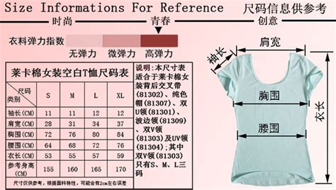 Tshirt Baju Kaos Pria Wanita Nike Blackwhite kaos polos katun wanita u neck size s 81301 t shirt black jakartanotebook