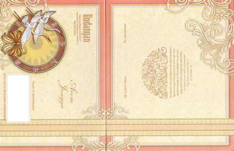 Kertas Blangko Undangan Jago 25 Murah undangan kertas motif angsa