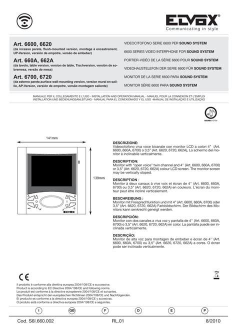 elvox intercom system wiring diagram efcaviation