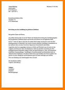 Bewerbungsschreiben Ausbildung Jobcenter 7 Bewerbung Ausbildung Muster Questionnaire Templated