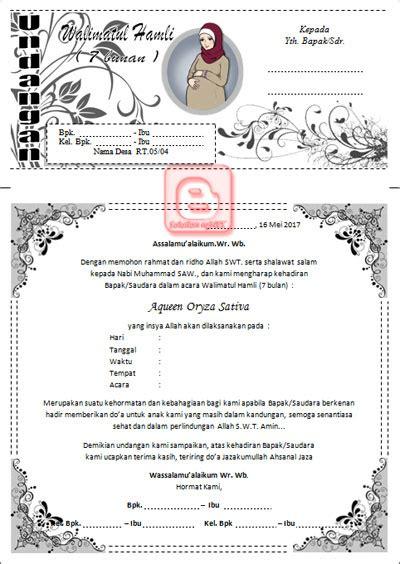 template undangan selapanan ms word contoh undangan walimatul hamli file ms word a4 1l 01