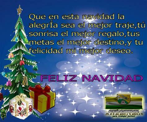imagenes virtuales tarjetas de navidad 2014 gratis tarjetas postales