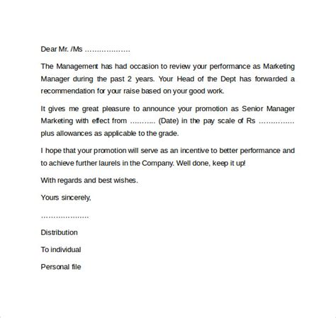 Insurance Justification Letter promotion justification template pictures inspiration
