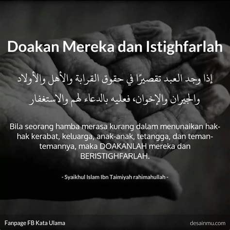 kata mutiara islam bergambar tentang kehidupan