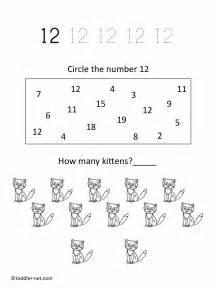 free printable number 12 worksheet