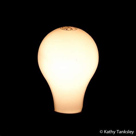 Dim Light by Dim Clipart Clipground