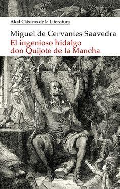 the vision book of 1909534617 descargar libro don quixote de la mancha el ingenioso hidalgo don quijote de la mancha akal