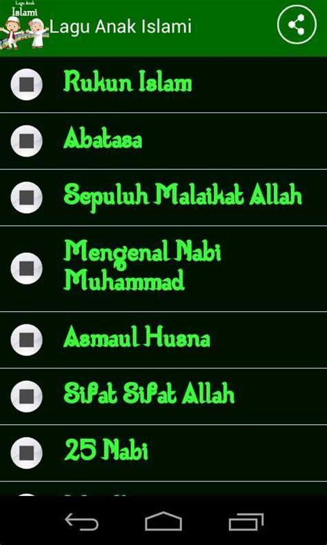 download mp3 lagu anak islami asmaul husna lagu anak islami 1mobile com