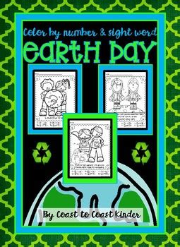 earth day colors earth day color by number sight word by coast to coast