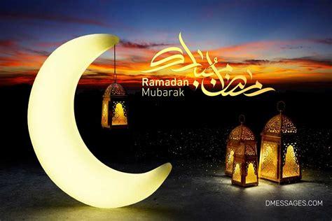 ramadan mubarak wishes  ramadan kareem wishes sehri sms