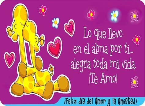 imagenes de amor animadas para compartir en facebook imagenes de san valentin animadas para facebook las