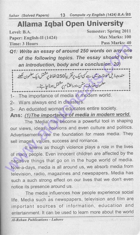 AIOU Solved Old Papers of English 1424 for B.A / BS of ... B-paper