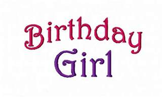 Birthday Status Wishes For Baby Girl - Best Birthday Quotes