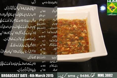Shireen Brown 1000 images about shireen anwer s recipes on