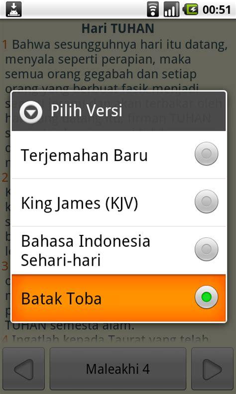 Kamus Bahasa Batak Toba Indonesia Indonesia Batak Toba bible for android batak toba version 1 4 2