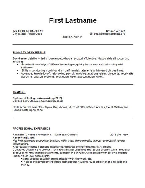 Resume Skills Team Player bookkeeper free cv template dot org