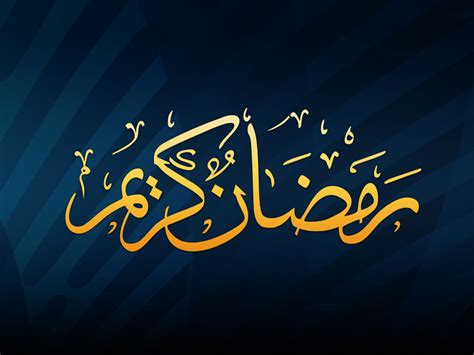 warm greetings and wishes ramzan mubarak