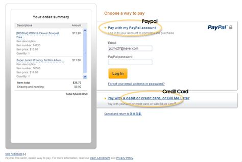 Paypal Credit Letter How To Order Kpoptown