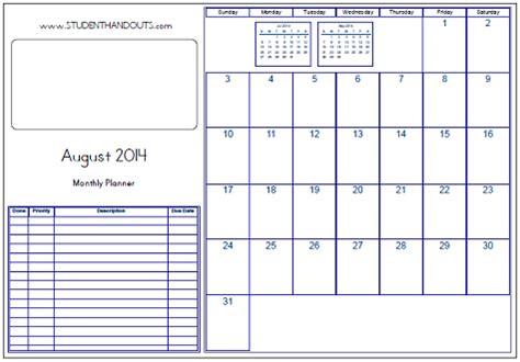2015 monthly calendar calendar template 2016