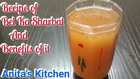 bel ka sharbat wood apple squash recipe of bel ka sharbat with benefits wood apple squash